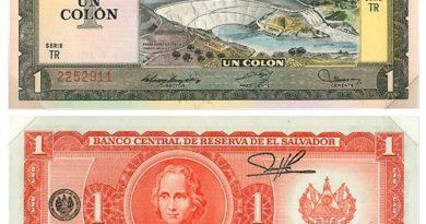 El Cerrón Grande en un billete de Colón (1977)